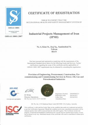 IPMI-18001