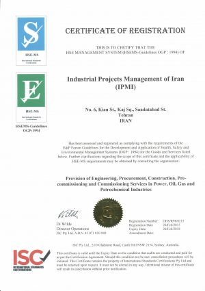 IPMI-Certificate-HSE