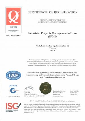 IPMI-certificate-ISO-9001