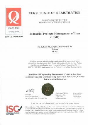 ISO-TS-29001-2007