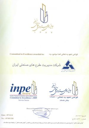 IPMI-Excellence