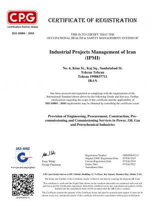 IPM_CPG_Initial-1